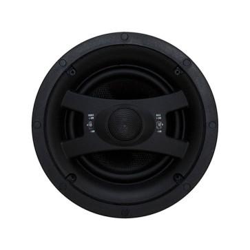 """Earthquake 6.5"""" Edgeless Ceiling Speaker 300w (Pair) ECS6.5"""