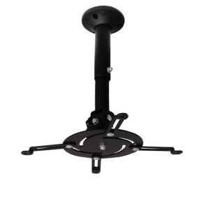 Doss Ceiling Projector Mount Bracket CPB2 10kg