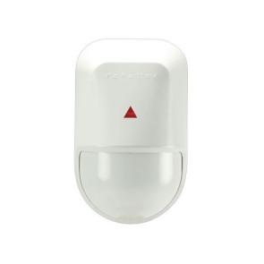 Paradox Digital Motion Detector, Pet Immune, 3D lens, Programmable, with Bracket PDX-NV5